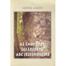 Szőke Lajos - Az emberiség égi eredetű ABC jelrendszere